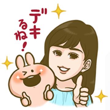 【無料】ダイハツ工業「ムーヴ キャンバス×かまってウサちゃん」LINEスタンプ