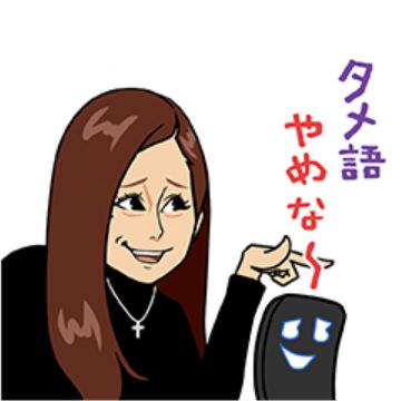 【無料】スマ変くんとダレノガレちゃん