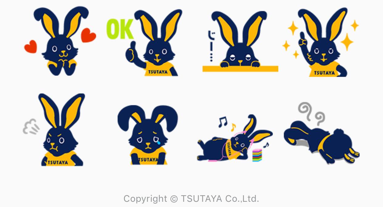 【無料スタンプ】TSUTAYA 選ぼウサギ