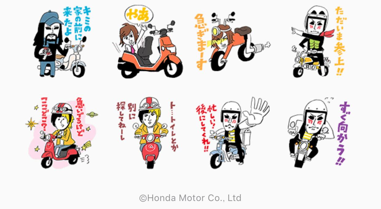 【無料】本田技研工業「Honda×金爆 原付スタンプ」