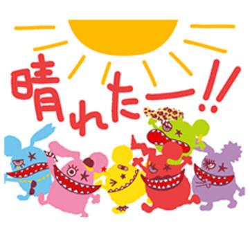 【無料スタンプ】リトグリ×ラウンドワン