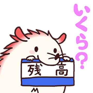 【無料】みずほ銀行「みずっちの教えて!スタンプセット5」LINEスタンプ
