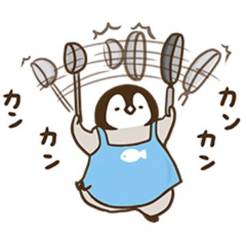【無料】ねこぺん日和~住まい篇~第2弾