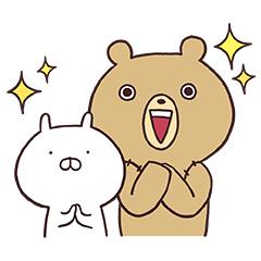 【無料スタンプ】うさまる in セブン‐イレブン!