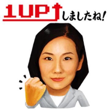 【無料】住友生命 1UPスタンプ【LINEスタンプ】