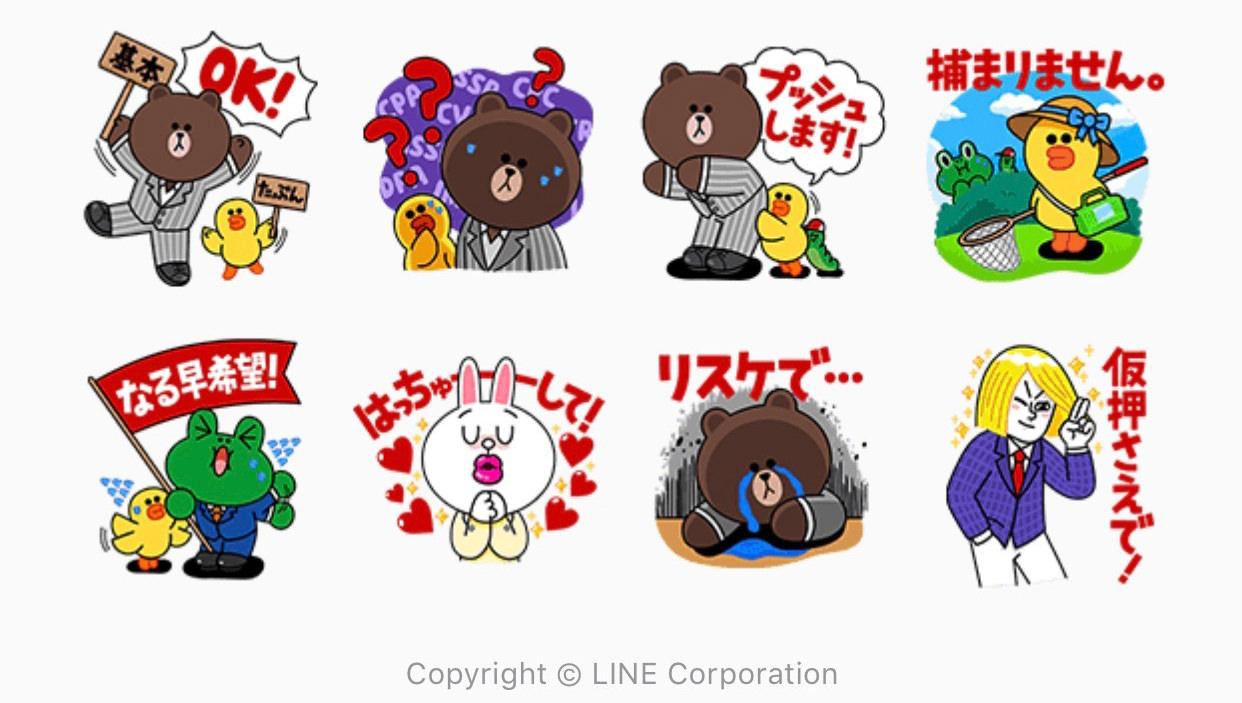 【無料スタンプ】LINEキャラの広告業界あるあるスタンプ