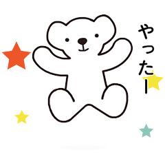 【無料】動く!かわいい♪ ベア・ドゥ スタンプ【LINEスタンプ】