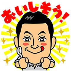 【無料】AJINOMOTO 「クックドゥ®」ぐっさんLINEスタンプ