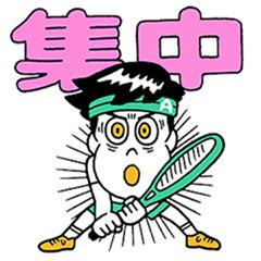 【無料】アルペン「A太とA子の、スポーツライフ」【LINEスタンプ】
