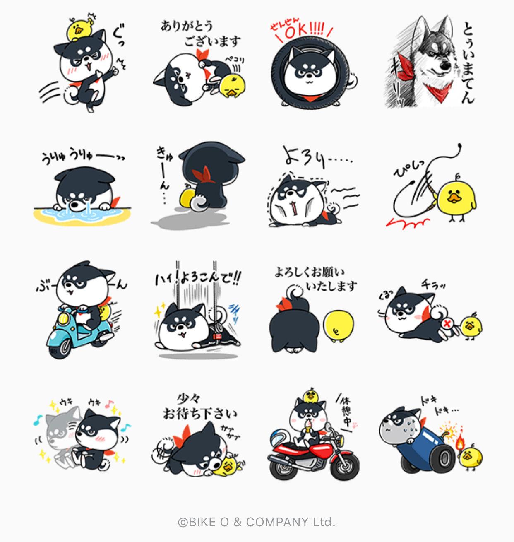 【無料】バイク王「ノリオとみちお」【LINEスタンプ】