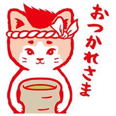 【無料】飛び出す!旬之介&ニャンノスケ【LINEスタンプ】