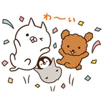 【無料】ファンケル×ねこぺん日和 コラボスタンプ【LINEスタンプ】