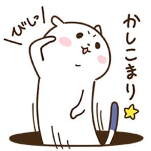 【無料】小林製薬「ゆるカワおこじょ☆ひふみん登場」【LINEスタンプ】