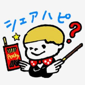 【無料】シェアハピスタンプ 第二弾【LINEスタンプ】
