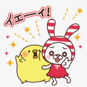 【無料】しまうさ&ひよこさん コラボ!【LINEスタンプ】