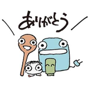 【無料】伊藤園「となりのおにぎり君」【LINEスタンプ】