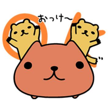 【無料】カピバラさん キュルッと限定スタンプ【LINEスタンプ】