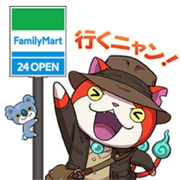 【無料】妖怪ウォッチ3 スキヤキ コラボスタンプ【LINEスタンプ】