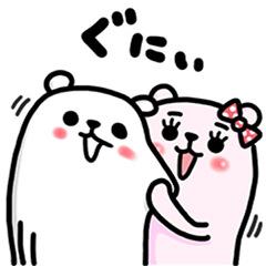 【無料】ジーユー×ぷるくまさん人気スタンプコラボ【LINEスタンプ】