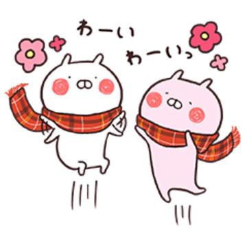【無料】キリン×うさまる コラボスタンプ【LINEスタンプ】