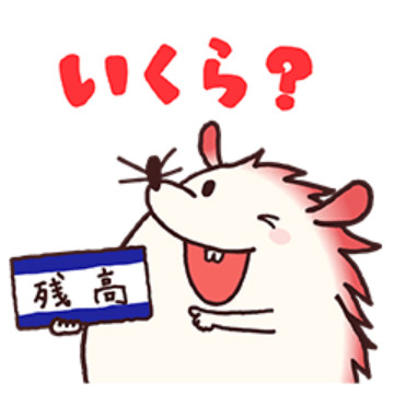 【無料】みずっちの教えて!スタンプセット6【スタンプ】【みずほ銀行】