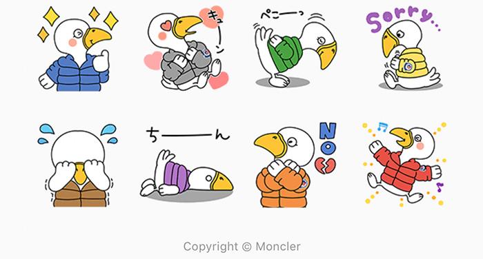 【無料】Moncler(モンクレール) モンダック【LINEスタンプ】