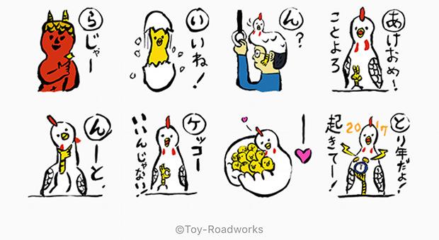 【無料】LINEあんけーと おもしろカルタ【LINEスタンプ】
