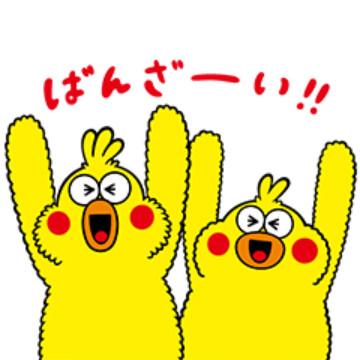 【無料】ドコモ ポインコ兄弟【無料スタンプ】