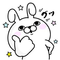 【無料】うさぎ100%×サントリーコラボスタンプ【LINEスタンプ】