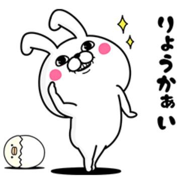 【無料】うさぎ100%×コンタクトのアイシティ【LINEスタンプ】