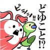 【無料】ゆるカワ♪WOWくんと仲間たち【LINEスタンプ】