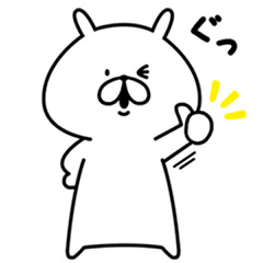 【無料】ゆるうさぎ × 便利アカウント【LINEスタンプ】