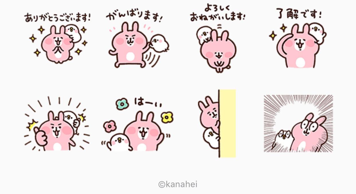 【無料】カナヘイのピスケ&うさぎ ゆるっと使える【LINEスタンプ】