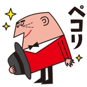 【無料】◆限定◆ アンクルトリス第2弾【LINEスタンプ】
