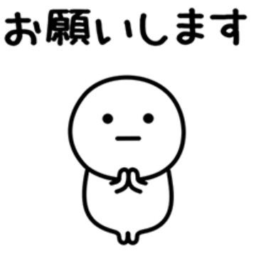 【無料】可もなく不可もないスタンプ×カーセンサー【LINEスタンプ】
