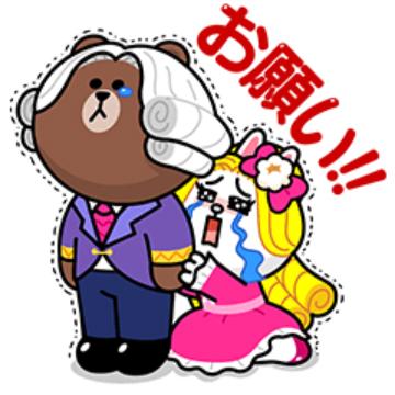 【無料】POPショコラ X 貴族風スタンプ【LINEスタンプ】
