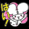 【無料】マウスのチュ丸とモニャー春応援スタンプ♪【LINEスタンプ】