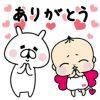【無料】ゆるうさぎ × チョコラ❤ベイベー【LINEスタンプ】