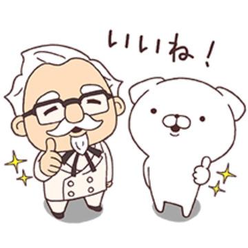 【無料】カーネルの限定コラボスタンプ【LINEスタンプ】