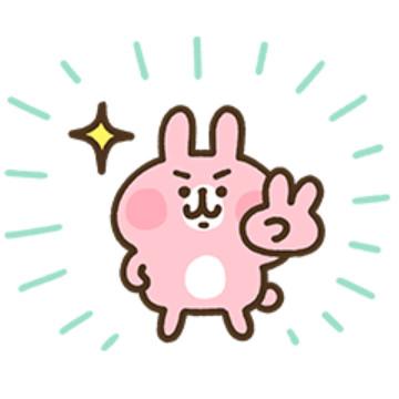 【無料】キリン×カナヘイ コラボスタンプ【LINEスタンプ】