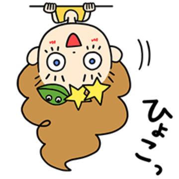 【無料】ホコとのん Jocomomola×non【LINEスタンプ】