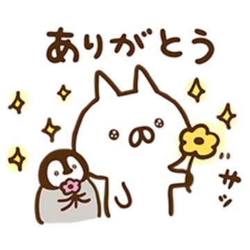 【無料】ねこぺん日和×P&Gマイレピ【LINEスタンプ】