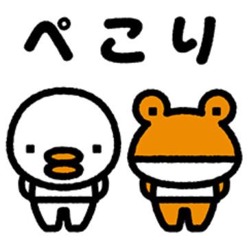 【無料】はじめまして!TORIとKAERUです!【LINEスタンプ】