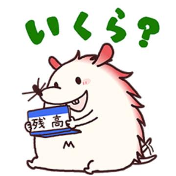 【無料】みずっちの教えて!スタンプセット8【LINEスタンプ】