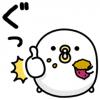 【無料】うるせぇトリ×サントリー【LINEスタンプ】