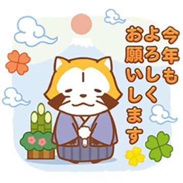 【無料】POPショコラ x あらいぐまラスカル【LINEスタンプ】