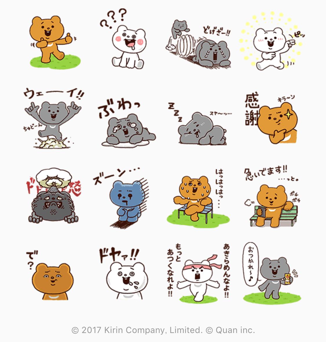 【無料】あるある☆ベタックマ×キリン【LINEスタンプ】