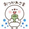 【無料】ショップリスト ✕ だいふく【LINEスタンプ】
