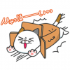 【無料】ヨシ子の猫あるある!早く送りたいVer.【LINEスタンプ】
