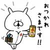 【無料】ファイア×ゆるうさぎコラボスタンプ【LINEスタンプ】